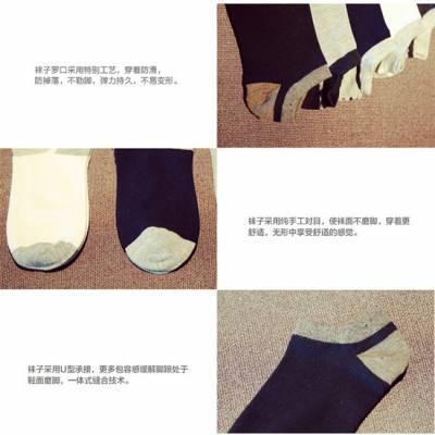 船袜-女士纯棉船袜-东鸿针纺(推荐商家)