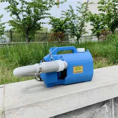 手提杀虫灭蚊蝇喷雾器 医院防疫喷雾器 便携式气溶胶电动喷雾器