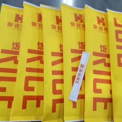 (餐具包装机) 纸巾牙签刀叉勺组合包装机 一次性航空纸巾刀叉勺包装机价格