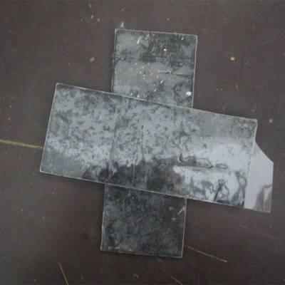 地铁盾构管片角部防水用自粘性橡胶薄板/未硫化的丁基腻子片