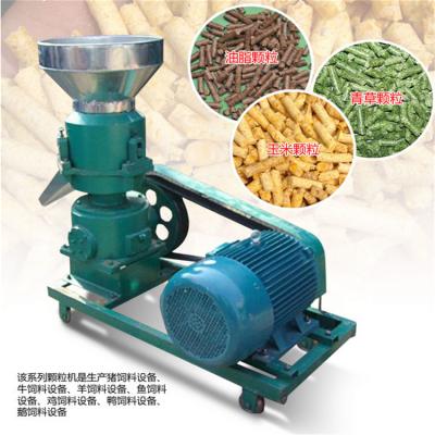 养殖颗粒饲料机 单相电机饲料颗粒机 饲料颗粒加工设备