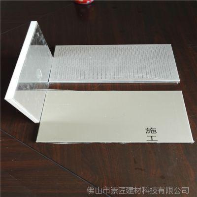 隔断铝蜂窝板隔热  25mm铝蜂窝板装潢  天然石材铝蜂窝板价格
