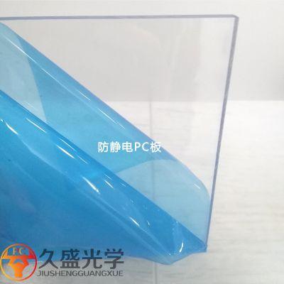 生产厂家专业加工定制 防静电PC板 颜色多样PC板雕刻 折弯 切割