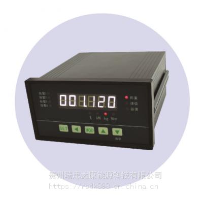 GL6D高精度测控仪表_瑞思达康称重控制器_称重显示仪表
