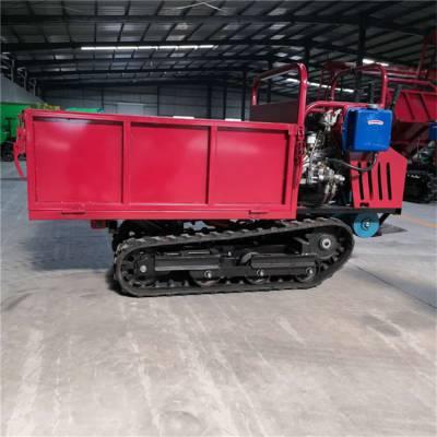 小型履带运输车厂家直销 山地农田肥料搬运车 手推式自卸翻斗车