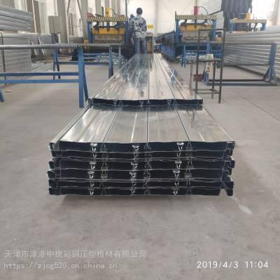 低价现货供应闭口钢承板BD40-185-740型楼承板 热浸镀锌压型钢板