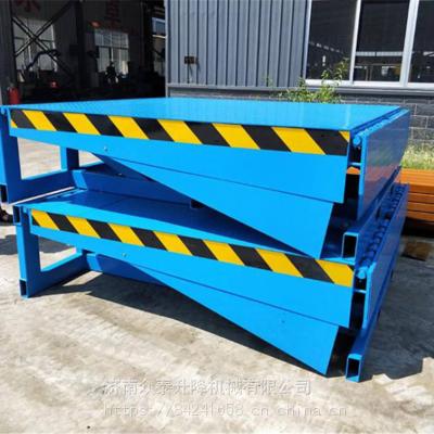 2019全国登车桥排行榜 ***的液压式登车桥厂家 固定式移动式装卸平台
