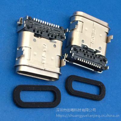 TYPEC24P板上防水母座 USB 3.1板上防水插座 IP67防水等级 带防水胶圈