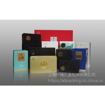 提供上海瓶装燕窝包装盒定制价格
