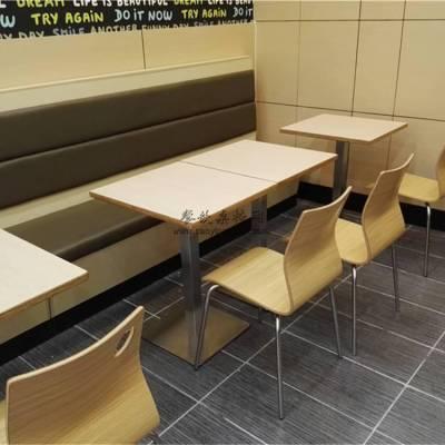 广安汉堡店家具定做,汉堡店卡座沙发桌子椅子组合
