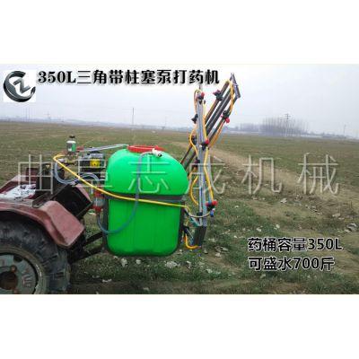 志成多功能拖拉机悬挂打药机 后置悬挂隔膜泵喷药机 稻田12米宽幅打药机