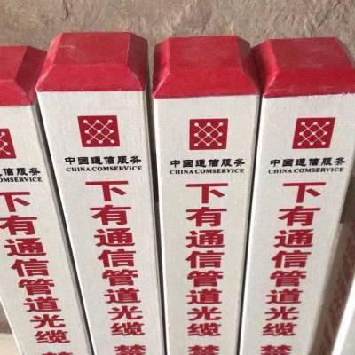上海绿化带草坪百米桩-网线百米桩厂家厂家新闻 航运航空百米桩玻璃钢百米桩定价格