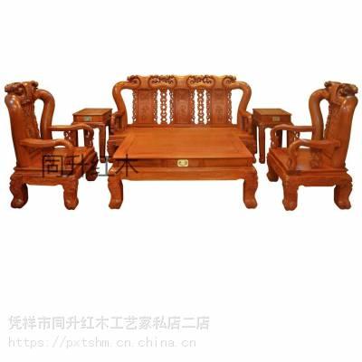 缅甸花梨草花梨同升红木客厅战国仙桃沙发六件套