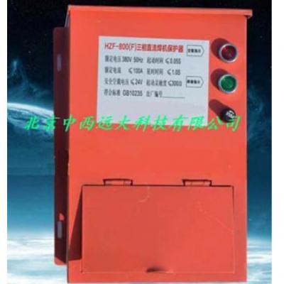 中西 三相直流电焊机保护器 型号:CN61M/HZF-800F库号:M307787