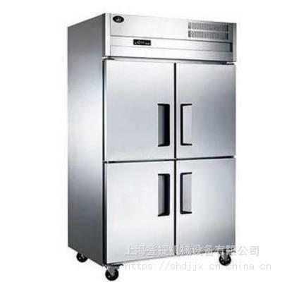 君诺立式冷柜,君诺LF050C2冷柜,君诺立式风冷/直冷冷柜