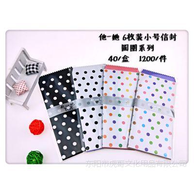高档黑卡 小清新加厚信封 彩色特种纸定制彩色空白信封