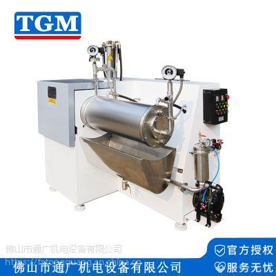 厂家直销CDS30L大流量砂磨机 油漆涂料卧式纳米砂磨机
