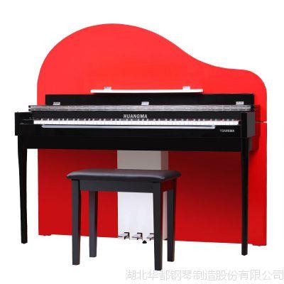 电钢琴家用练习一件代发数码piano批发代理皇玛88键重锤8812电钢琴