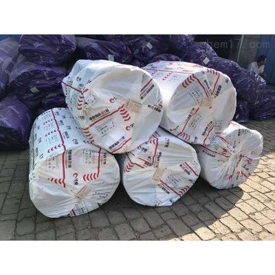 华章橡塑保温建材制品生产厂家