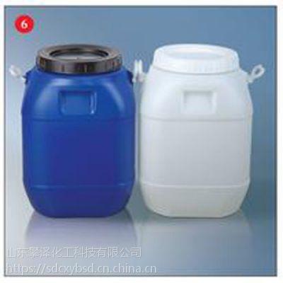 厂家直供 1631乳化剂 十六烷基三甲基氯化铵 112-02-7