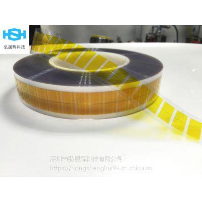 聚酰亚胺胶带 kapton高温胶带 硅胶黄色遮蔽电路板胶带
