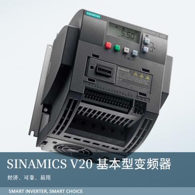 西门子SINAMICS V20 380V变频器全系列现货