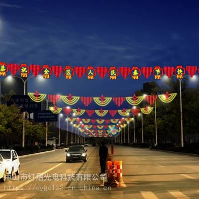 2019国庆盛典欢庆 街道LED灯杆装饰灯 街道中国结兜帘 跨街灯