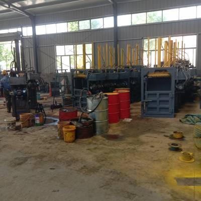 科圣 油漆桶压扁废纸打包机 铝合金下脚料压块打包机 厂家批发零售