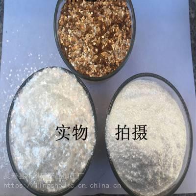拓琳厂家生产加工 彩色岩片 染色岩片 多少钱一吨