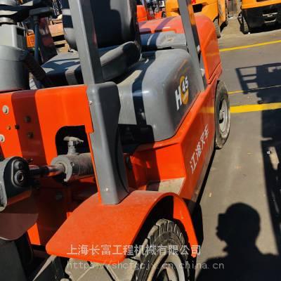 湖南二手叉车3吨价格-质量上乘保定二手叉车交易市场鹿城二手叉车市场