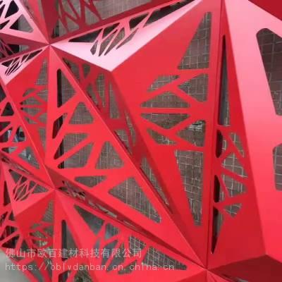 北京西站外墙冲3.0厚孔铝单板-欧百建材提供设计方案