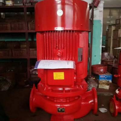 东港市消防泵厂家直销XBD6.5/1W-GDL/2.2KW北洋泵业3CF认证