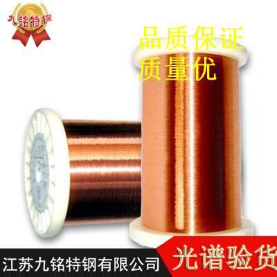 厂家直销漆包铜圆线 漆包线 耐温等130L级、155级、180级、200级紫铜漆包线现货