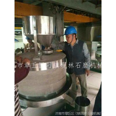香油机械,小磨香油设备 电动面粉石磨 五谷杂粮石磨机 移动式小磨