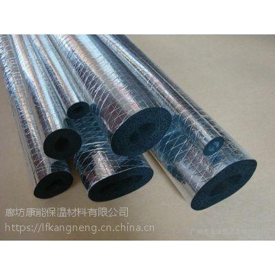批发B1级橡塑管 抗震 隔音材料背贴铝箔胶橡塑保温板