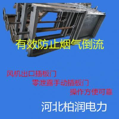 方型圆形挡板式隔绝门 气动插板式隔绝门