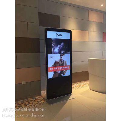 贵州地区性比价广告机 贵阳广告机 触控一体机