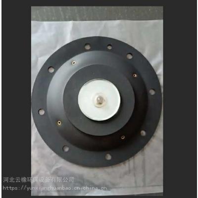 云橡电磁脉冲阀膜片,泰山大盖膜片,夹布膜片,定制膜片,厂家直销,质量保障