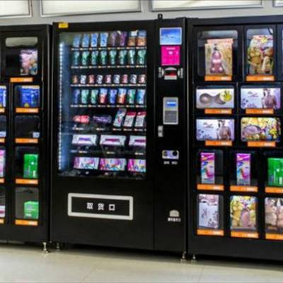 自动售货机分期付款-【河南鸿思博创】-鹤壁自动售货机