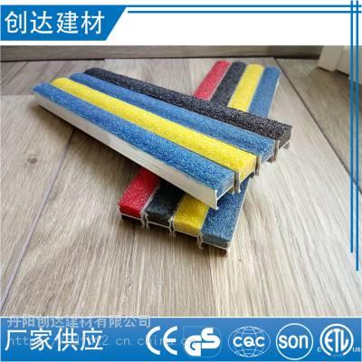 东莞铁屑水泥防滑条安装方式