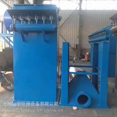 厂家直销水泥厂布袋除尘器DMC脉冲布袋除尘器80袋布袋除尘器