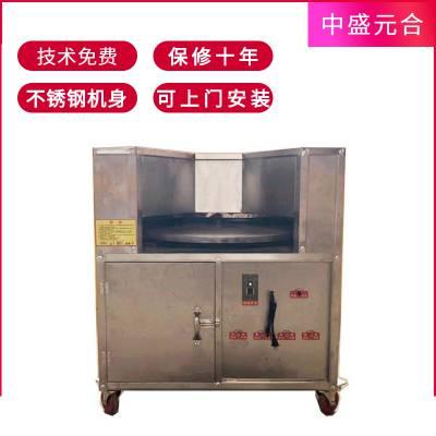 小型全自动转炉烧饼机 新款环保烧饼机 山东燃气烧饼机