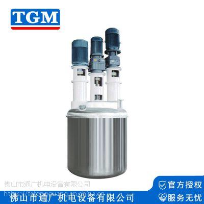 佛山厂家直销FS多功能分散釜 机械密封闭式不锈钢反应釜