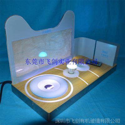 有机玻璃展示架蓝牙音响展示架天猫音箱展架 发光无线音箱托架
