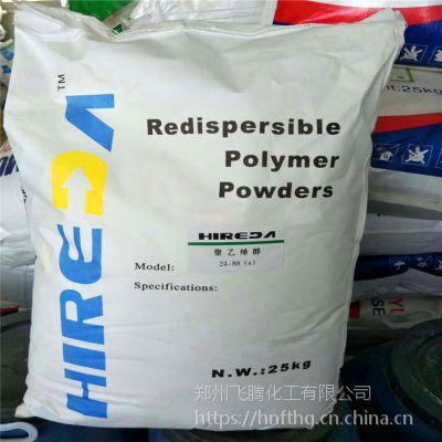厂家直销粉状聚乙烯醇 上海PVA 17-88 腻子粉 保温砂浆专用建筑胶粉 建筑胶水必备材料