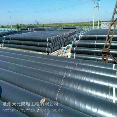 甘南河北3pe防腐保温钢管 沟槽式涂塑钢管/天元防腐聚氨酯保温直缝钢管