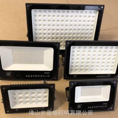 上海亚明LED<b>泛光灯</b>ZY609 200W