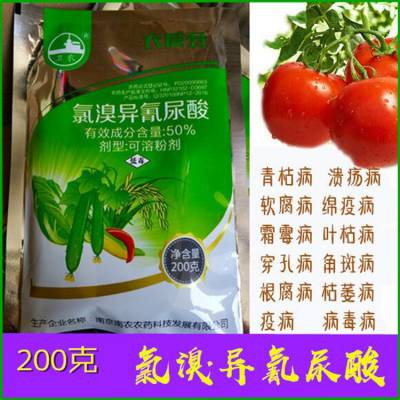 百香果叶片皱缩花叶病防治好用的农药