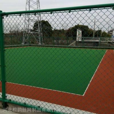 化德县优质球场围网厂家-出售体育场围栏-球场护栏网批发