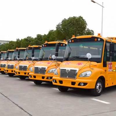 一汽校车小学生校车56座小学生专用校车厂家直销价格优惠